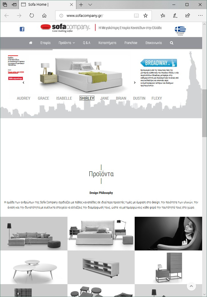 http://www.sofacompany.gr/